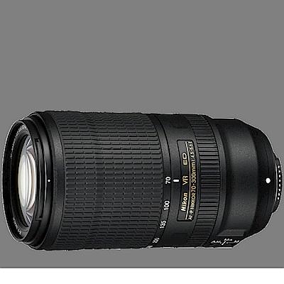 Nikon AF-P NIKKOR 70-300 F/4.5-5.6E ED VR