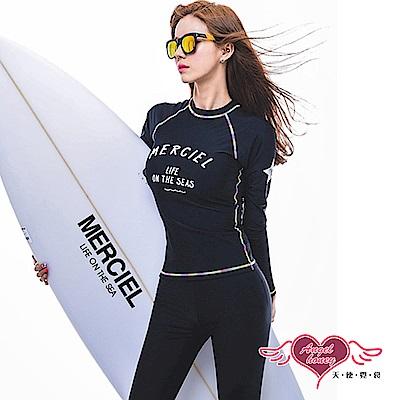 泳衣 樂活海洋 三件式長袖水母衣泳裝(黑M~2L) AngelHoney天使霓裳