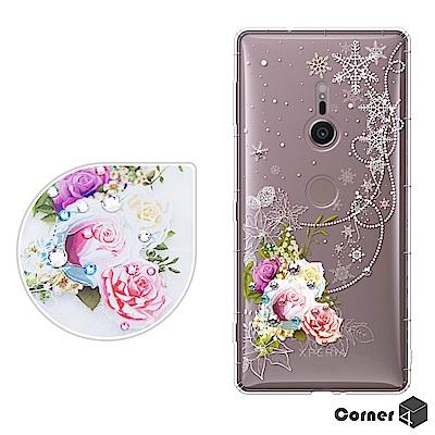 Corner4 Sony Xperia XZ2 奧地利彩鑽防摔手機殼-緋雪薔薇