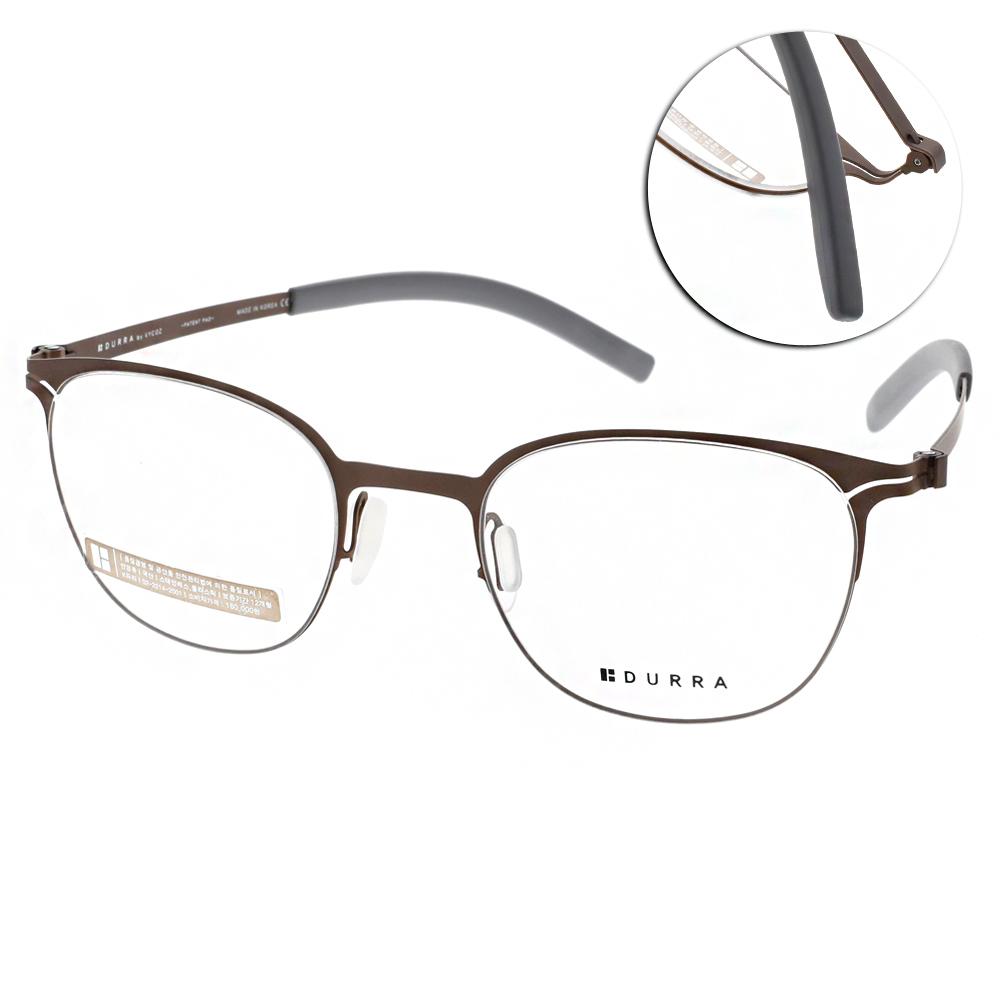 VYCOZ眼鏡 DURRA系列/棕#DR7404 BRN