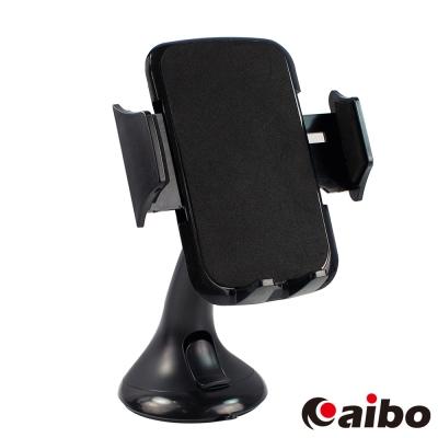 aibo GH5120 3-6吋智慧型手機用多功能吸盤車架-快