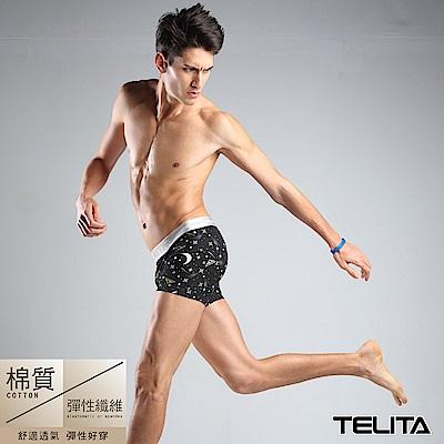 男性內褲 星際印花平口褲 TELITA