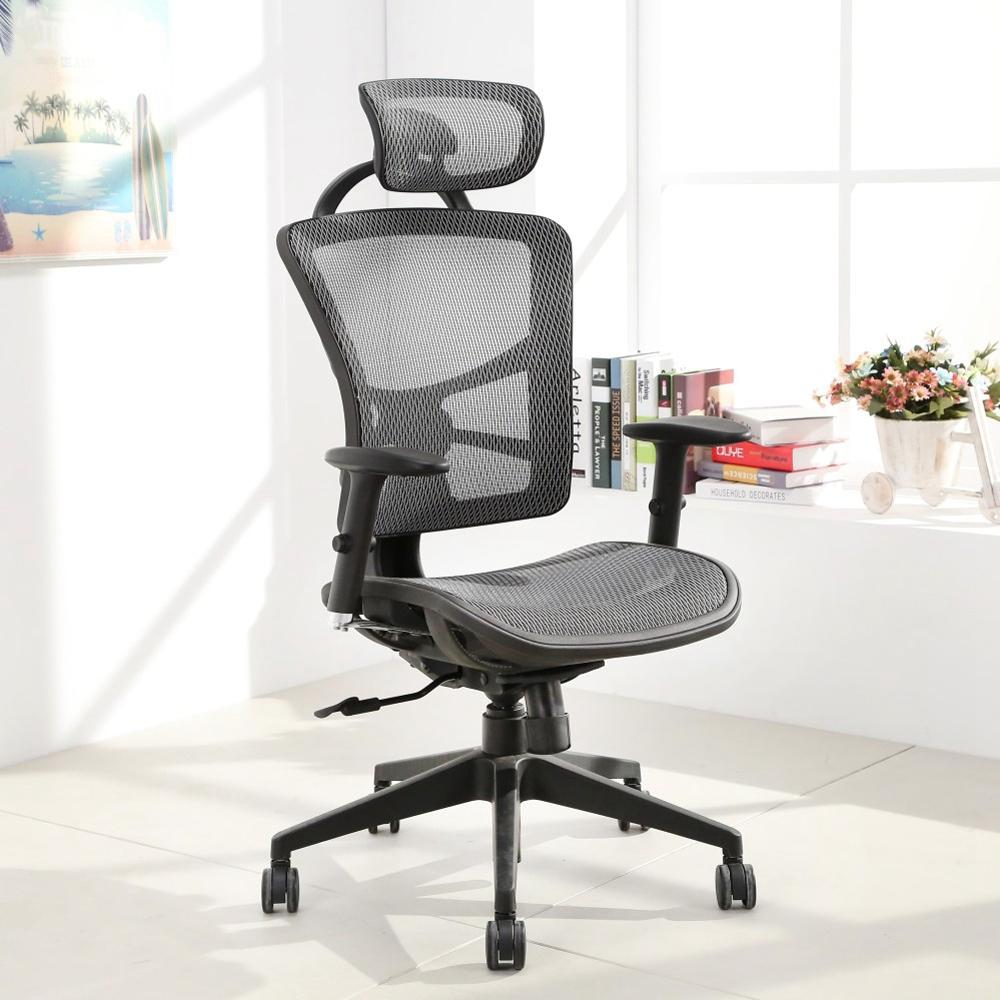 LOGIS邏爵-新洛維亞專利網布全網電腦椅/辦公椅/主管椅