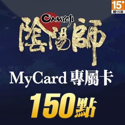 MyCard 陰陽師專屬卡150點