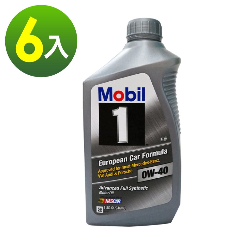 美孚 Mobil 1 白金全合成機油0W-40 (6入)