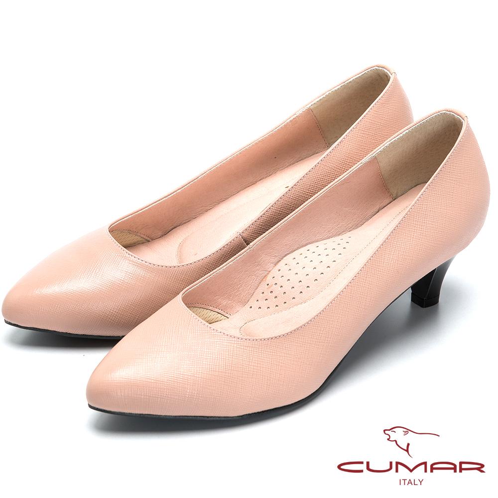 CUMAR粉領時尚 簡約素雅羊皮上班鞋-粉紅色