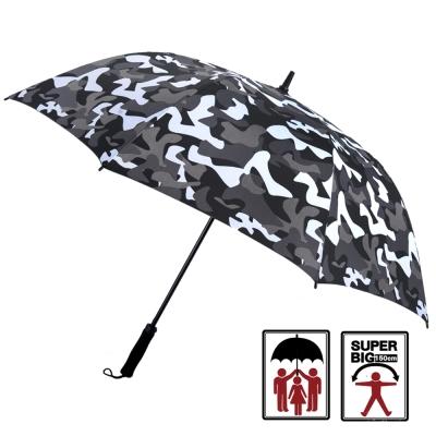 2mm 都市叢林 迷彩高爾夫揹帶防風直傘 (淺灰)