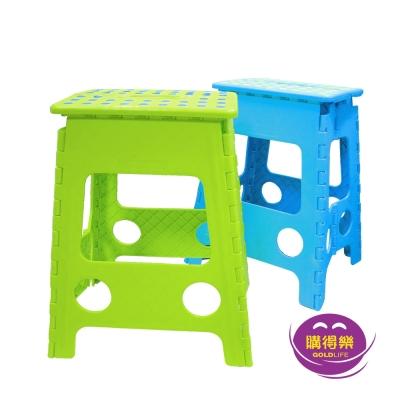 購得樂 趴趴走好折凳2入組(矮凳 / 折疊椅 / 折疊凳)-顏色隨機出貨(45cm)
