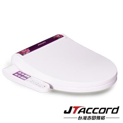 台灣吉田-智能型微電腦馬桶蓋-氣泡款-客家文化風-花布紫-JT-280B-P