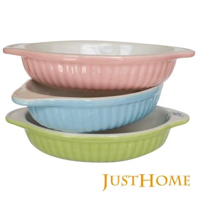 Just-Home-亮采橢圓形烤皿3入組-台灣製造