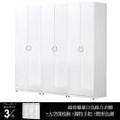 AT HOME-凱倫7x7尺白色組合衣櫃 210x54x197cm