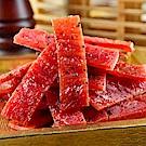 南門市場快車肉乾 蜜汁黑胡椒豬肉乾(115g)