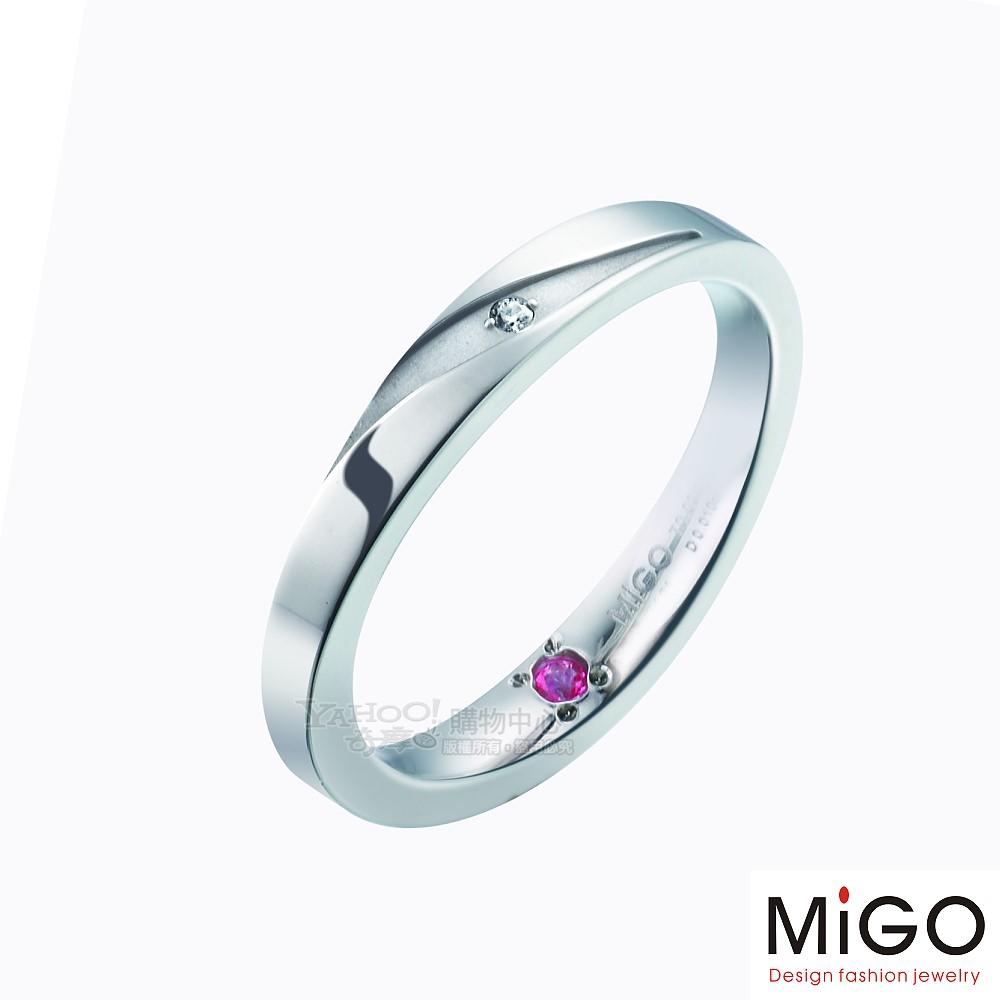 MiGO-融合女戒