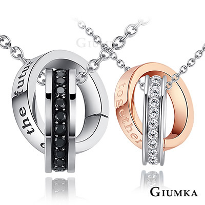 GIUMKA情侶對鏈邁向未來雙圈項鍊 一對價格