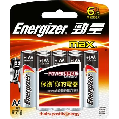 勁量 鹼性電池-3號(AA) 8入