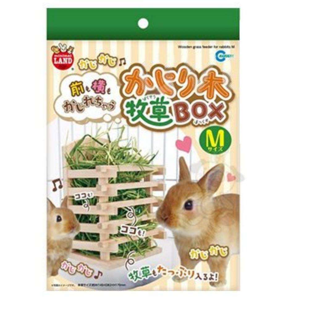 Marukan 兔兔愛吃草 壁掛式 木製牧草盒 M號 【ML-112】