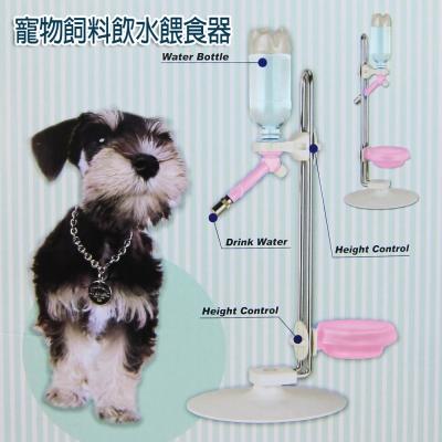寵物飼料飲水餵食器、兩色可挑選