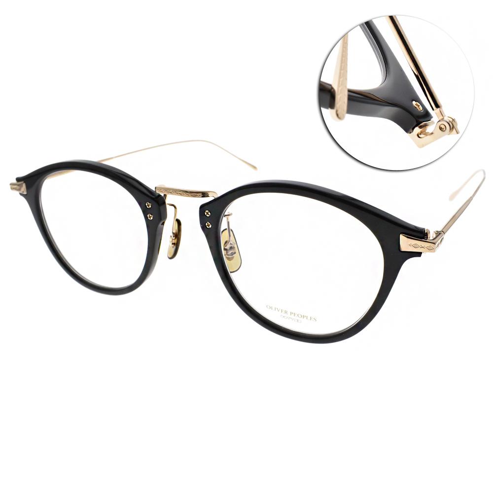 OLIVER PEOPLES眼鏡 好萊塢星鏡/黑-金#CORDING 1592