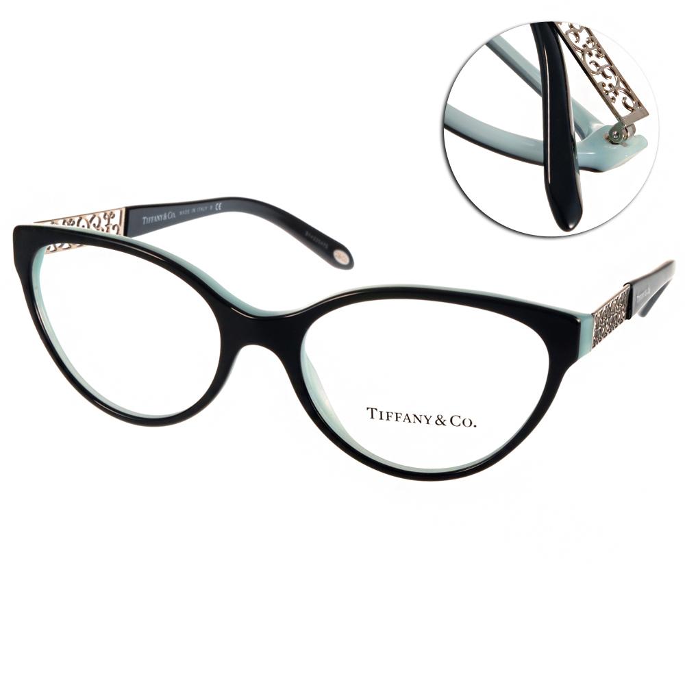 Tiffany&CO.眼鏡 雅緻藤花系列/黑-銀#TF2129 8055