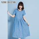 YVONNE COLLECTION 純麻下擺壓褶短袖洋裝- 藍