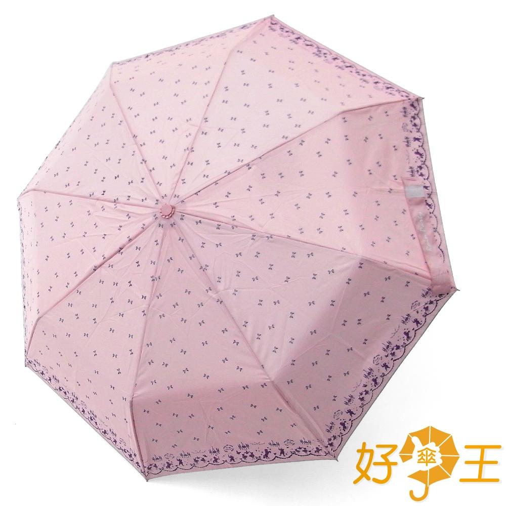 (均一價)自動傘系_馬戲團派對 國民傘(粉紅色)
