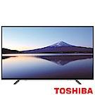 TOSHIBA東芝 55吋 Full HD液晶顯示器+視訊盒 55L2686T