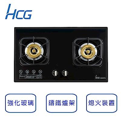 和成HCG 檯面式 二口 3級瓦斯爐 GS297Q