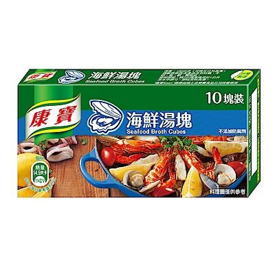 康寶 海鮮湯塊 100G