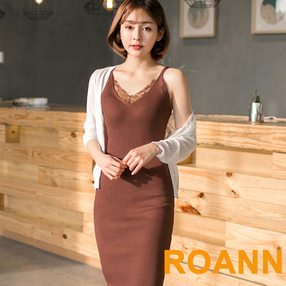 蕾絲花邊針織細肩洋裝 (共二色)-ROANN