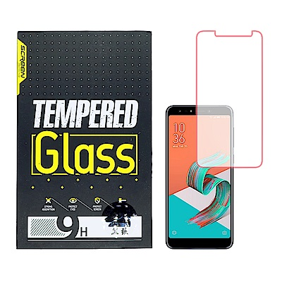黑狼 紅米Note5 玻璃保護貼2入組