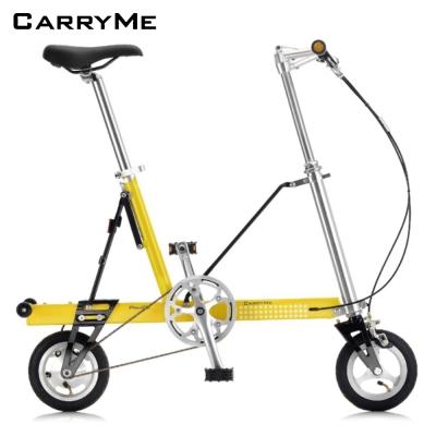 CarryMe SD 8吋單速鋁合金折疊車-檸檬黃