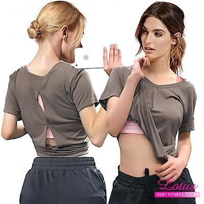 運動上衣 性感後背開口吸濕排汗短袖運動上衣-可可咖 LOTUS