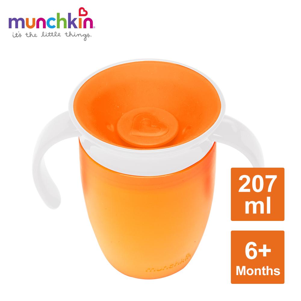 munchkin滿趣健-360度防漏練習杯207ml-橘