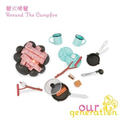 Our generation 營火晚餐 (3Y+)
