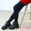 日系小媽咪孕婦裝-台灣製孕婦褲~孕婦專用素面厚褲襪 (共四色)