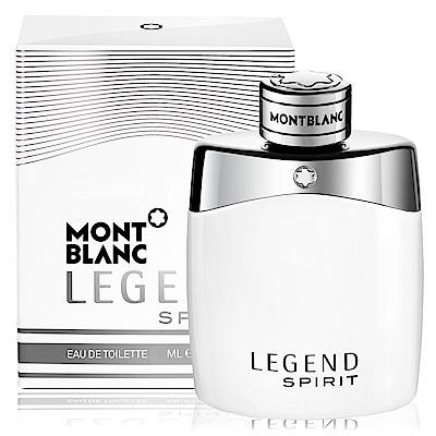 Mont Blanc萬寶龍 傳奇白朗峰男仕淡香水100ML