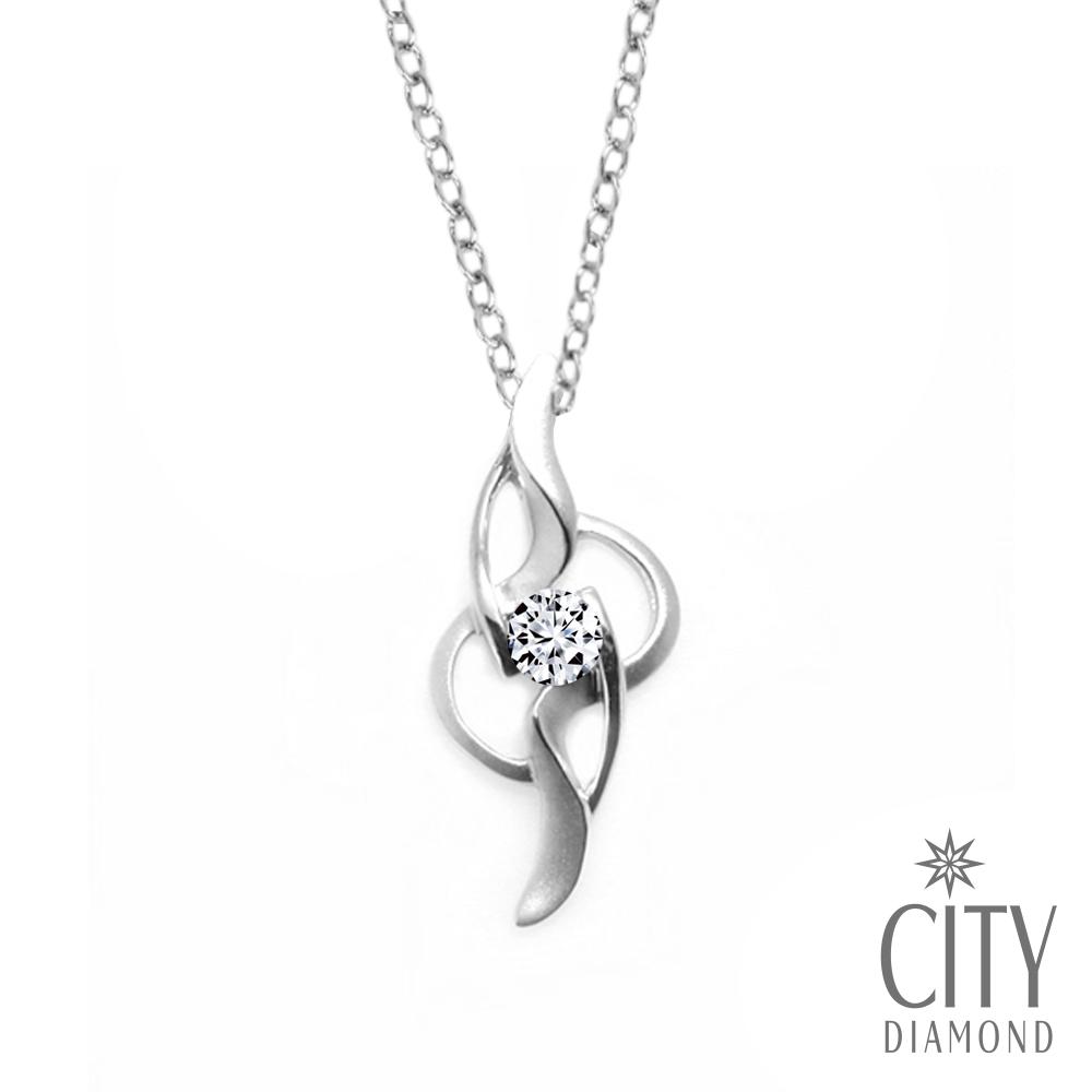 City Diamond引雅 10分鑽墜/鑽石項鍊