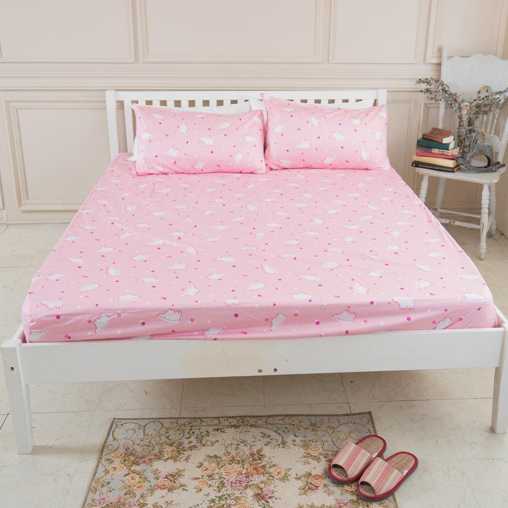米夢家居-台灣製造-100%精梳純棉單人3.5尺床包兩件組-北極熊粉紅