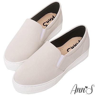 Ann'S進化2.0!韓國絨不磨腳顯瘦厚底懶人鞋-灰