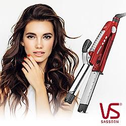VS沙宣32毫米晶漾魔力紅鈦金蒸氣二合一直捲髮棒VSS-8000W