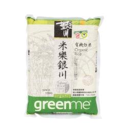 米樂銀川 有機白米(2kg)