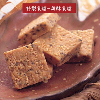 聖祖貢糖 甜酥貢糖(12入/包)