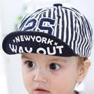iSFun 25號選手 條紋刺繡兒童棒球帽 藍