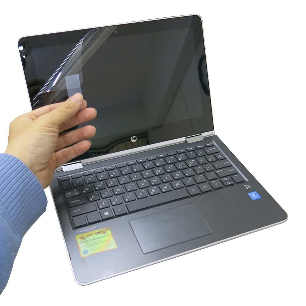 EZstick HP X360 Convert 11-ad012TU 螢幕保護貼
