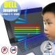 EZstick DELL Inspire 15 7560 專用 防藍光螢幕貼 product thumbnail 1