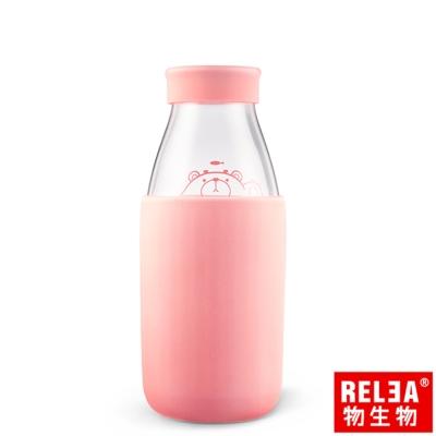 香港RELEA物生物 400ml耐熱玻璃帶蓋牛奶杯(蜜桃粉)