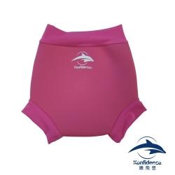 康飛登 Konfidence  嬰幼兒游泳專用外層加強防漏尿布褲 - 粉紫