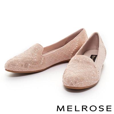 MELROSE-陶瓷晶鑽時尚奢華羊麂皮樂福平底鞋-米