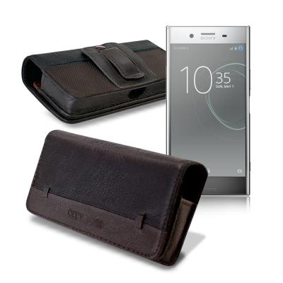 CB SONY XZ Premium / HTC U11 5.5吋 品味柔紋橫式...