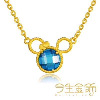 今生金飾-奇幻冒險項鍊-時尚黃金項鍊